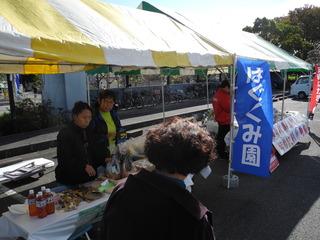 2017-11-11_03.JPG