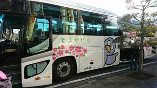園旅行3.JPG